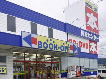 BOOK OFF盛岡茶畑店の画像・写真