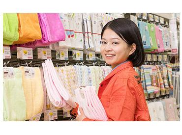 島忠ホームズ 横須賀店ホームセンターフロアの画像・写真