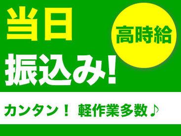テイケイトレード株式会社 朝霞台支店の画像・写真