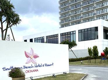株式会社クリード沖縄 (サザンビーチホテル内)の画像・写真
