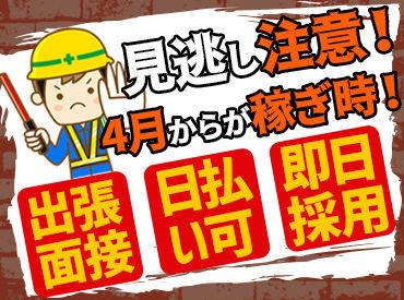 株式会社ライズ ※勤務地:広島市南区の画像・写真