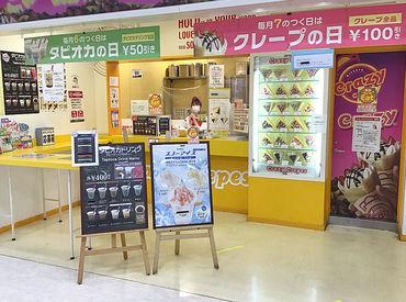 Crazy Crepes(クレージークレープス)上田イオン店の画像・写真