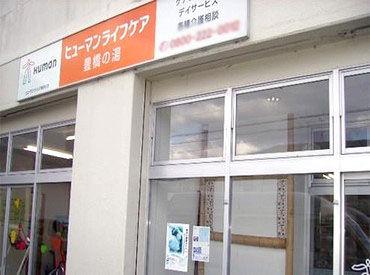 ヒューマンライフケア株式会社豊橋の湯/ds039j09e03の画像・写真