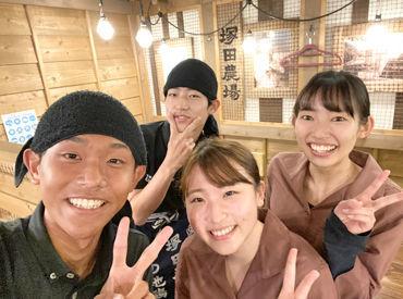 じとっこ組合 松江駅前店の画像・写真