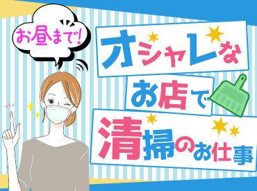 焼肉の名門 天壇桂五条店の画像・写真