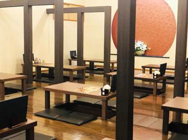お食事処 鶴亀 ※2021年4月1日リニューアルOPENの画像・写真