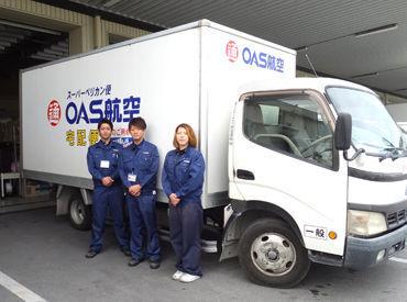 沖縄日通エアカーゴサービス株式会社 本社の画像・写真