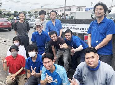 株式会社高田金属塗装工業 本社の画像・写真