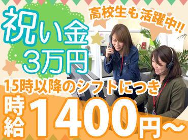 株式会社エコテックジャパンの画像・写真