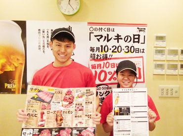 マルキ精肉店 堺百舌鳥店の画像・写真