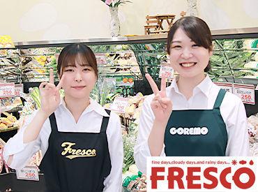 FRESCO(フレスコ) 岡崎店の画像・写真