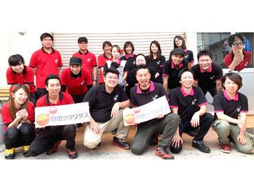日本ツクリダス株式会社の画像・写真