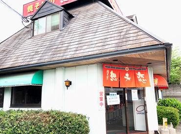 想夫恋 久留米中央公園前店の画像・写真