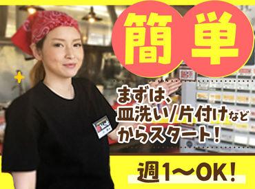 横浜ラーメンとんこつ家 いわき店の画像・写真