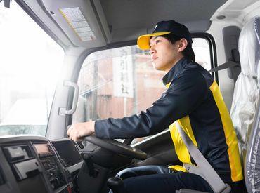 人力引越社 横浜センターの画像・写真