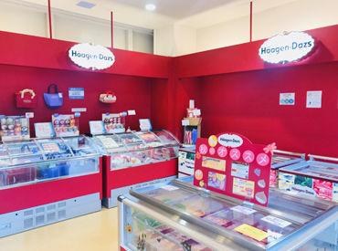 ハーゲンダッツジャパン株式会社御殿場プレミアムアウトレット店の画像・写真