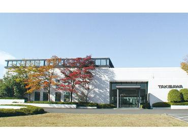 株式会社滝澤鉄工所の画像・写真