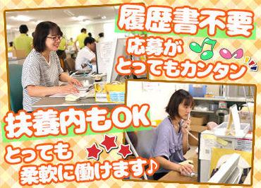 生活協同組合コープぐんまの画像・写真