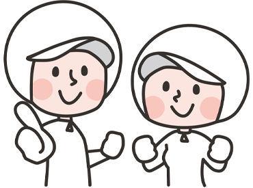 株式会社トラスト 福岡営業所の画像・写真