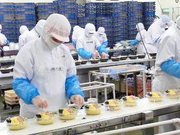 株式会社三協デリカの画像・写真