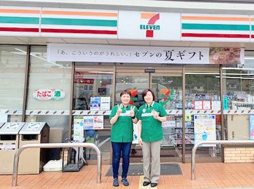 セブンイレブン 茨木豊原町店の画像・写真