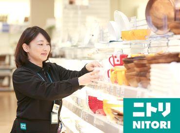 ニトリ ゆめタウン三豊店の画像・写真