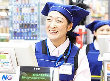 ユニー株式会社 ピアゴ阿倉川店の画像・写真