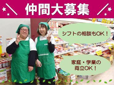 業務スーパー 雀宮店の画像・写真