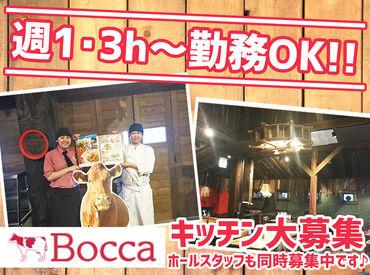 洋麺茶屋牧家 Bocca 伊達店の画像・写真
