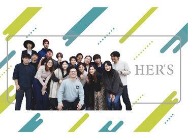 株式会社Her'sの画像・写真