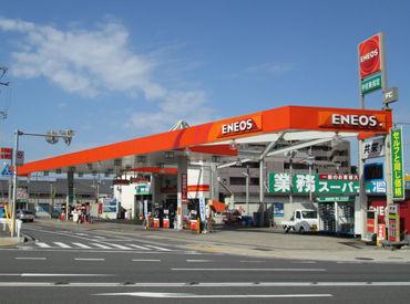 共栄石油株式会社の画像・写真