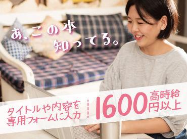 株式会社グラスト 横浜オフィスの画像・写真