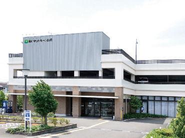 株式会社平安閣 ※勤務地:島田エリアの画像・写真