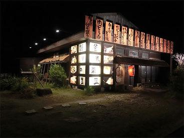 安芸高陽八右衛門の画像・写真