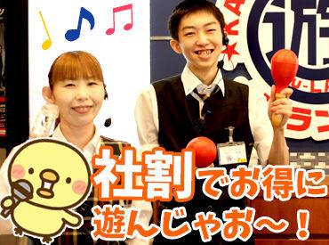 株式会社旭川第一興商の画像・写真