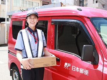 HM_日本郵便株式会社 近畿支社の画像・写真