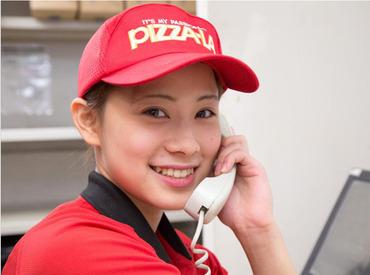 【FC】株式会社フォーシーズ ピザ事業部の画像・写真