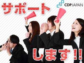 シーデーピージャパン株式会社/atuN-151-2の画像・写真