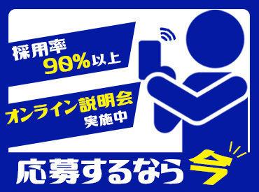 株式会社東和キャスト 002 EC-0904mb2の画像・写真