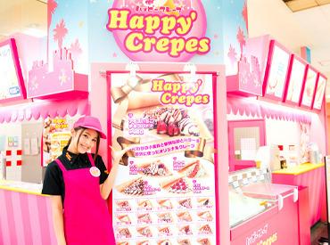 ハッピークレープ/ピンキーティアラ帯広店の画像・写真