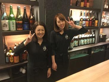 和食ごはんと酒 縁 本郷三丁目店の画像・写真