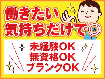 株式会社kotrio /●Q1076946の画像・写真
