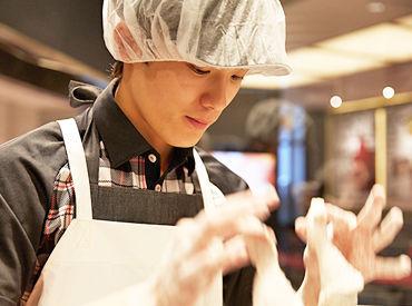 ケンタッキーフライドチキン 広島安古市店の画像・写真