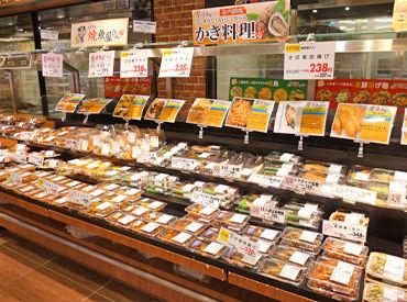 魚惣菜焼魚屋さん 勤務地:Mozoワンダーシティ店 (株式会社ホワイト企画)の画像・写真