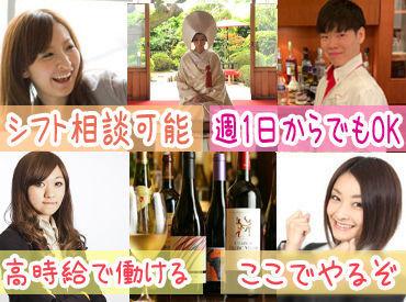 株式会社ネクストエイジ 福島エリアの画像・写真