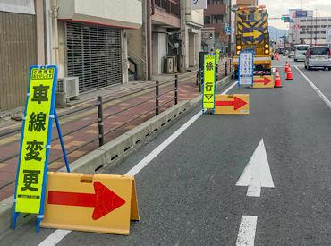 有限会社エイチ・アイカンパニー ※勤務地:尾道市内の画像・写真