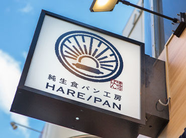 HARE/PAN (ハレパン )柳川店の画像・写真