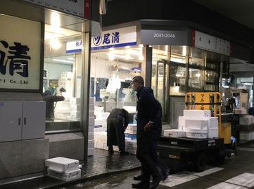 株式会社マルツ尾清の画像・写真