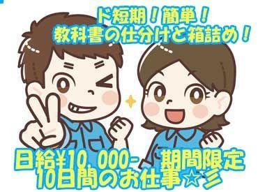 有限会社イマムラ 三原の画像・写真