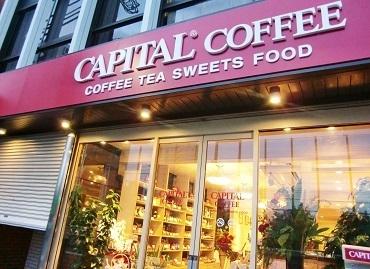 キャピタル株式会社 キャピタルコーヒー本社店の画像・写真